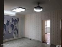 出售佳业花苑2室1厅1卫84平米109万住宅