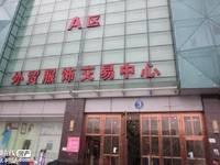 出售平湖中国服装城商铺