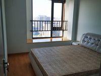 出租融创 海越府3室2厅2卫89平米3000元/月住宅