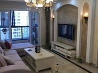 碧桂园 113平方 3房2厅2位 豪华装修带车位 满二年 有钥匙 看房方便