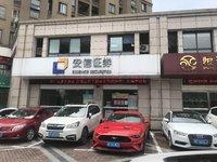房东杭州发展急卖商铺290平方560万