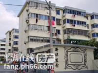 出租新华东村面南单身公寓豪华装修有钥匙