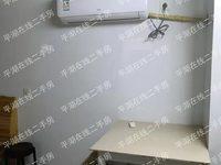 出租红建花苑1室1厅1卫36平米1000元/月住宅