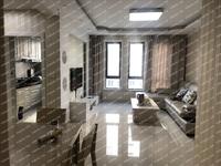出售怡和名城3室2厅1卫109平米135万住宅