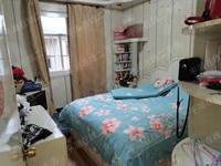 松枫新村2室1厅1卫65平米108.8万住宅