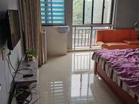 出租新华西村面南单身公寓一室一厅一卫一厨有钥匙