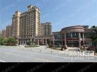 出售龙盛蓝郡3室2厅1卫109平米253.8万住宅