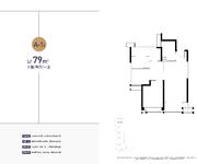 A-1户型  约79㎡ 三室两厅一卫