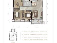 荣安林语湖苑87平户型好,楼栋可以自由选择,采光视野佳,加送车位