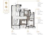 汇景悦湖,高性价比楼盘,周边设施齐全,89平,20楼,169.8万,买到就是赚到