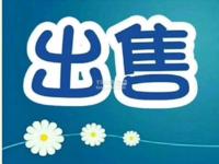 出售朝阳嘉苑60平米305万商铺