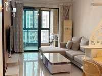 出租恒大名都2室2厅1卫79平米2800元/月住宅