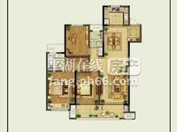 出售新城公馆3室2厅2卫137平米278万住宅满二年带车位房东诚心卖