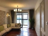 出租北国之春3室2厅2卫120平米3800元/月住宅