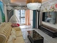 出租融创 海越府3室2厅2卫90平米4100元/月住宅