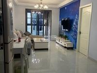 服装城附近 融创,3室2厅2卫89平,高档豪华装修,5000元/月