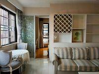 瑞丰广场公寓 面南独立单层,精装,2400/月,边套,随时看房