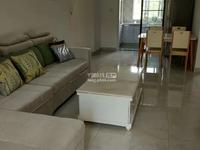 出租东方绿洲3室2厅1卫107平米3000元/月住宅