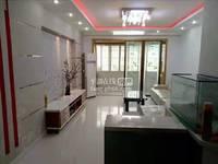 出租三港新村3室2厅2卫126平米2300元/月住宅