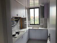 出租泛华 东福城4室2厅2卫114平米3300元/月住宅
