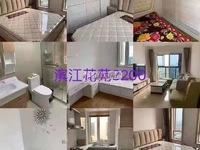 滨江家和苑,79平3房,精装修,满2年,带车位,开价175.8万,可看房