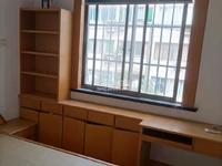 出租九龙花苑3室1厅2卫100平米2500元/月住宅