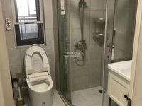 出租滨江 兴和苑3室2厅2卫98平米3200元/月住宅